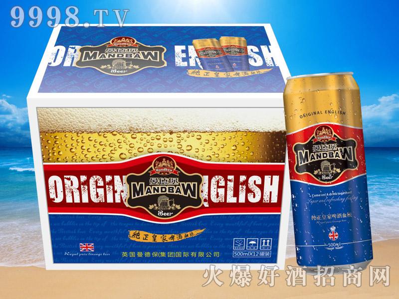 曼德堡纯正皇室啤酒500ml(蓝罐)