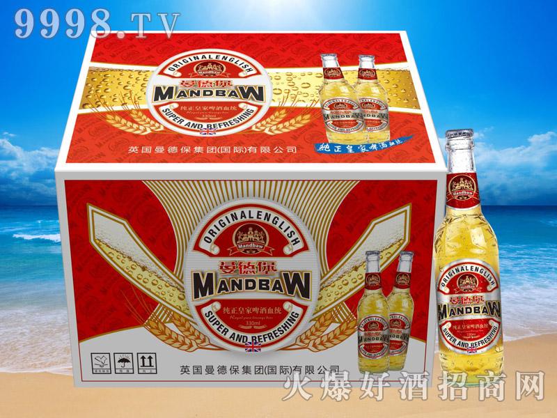 曼德堡纯正皇室啤酒330ml(黄瓶)