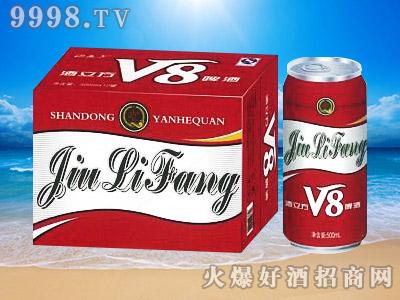酒立方V8啤酒
