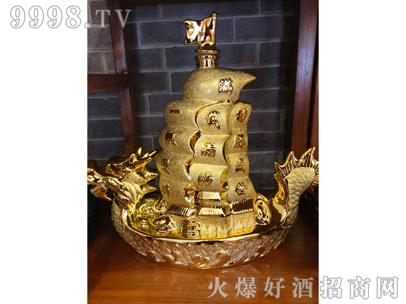汉台定制酒-龙船