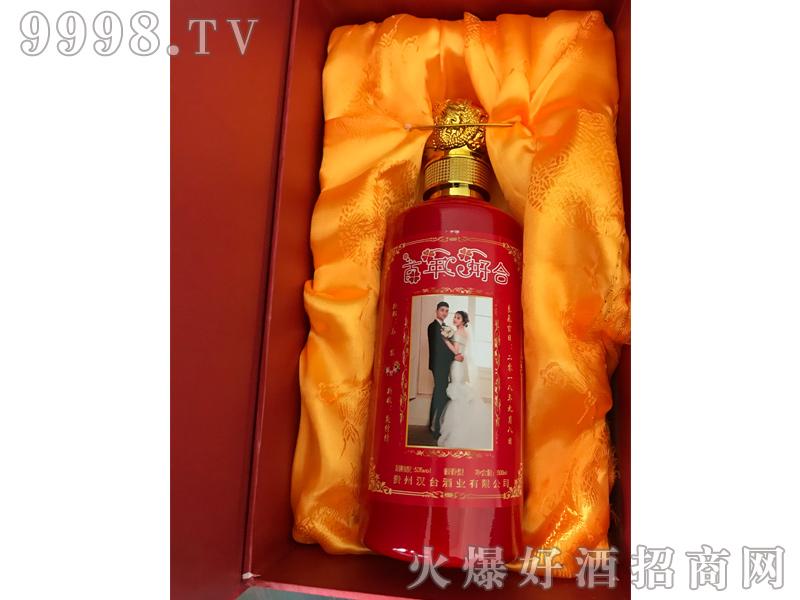 汉台酒-百年好合