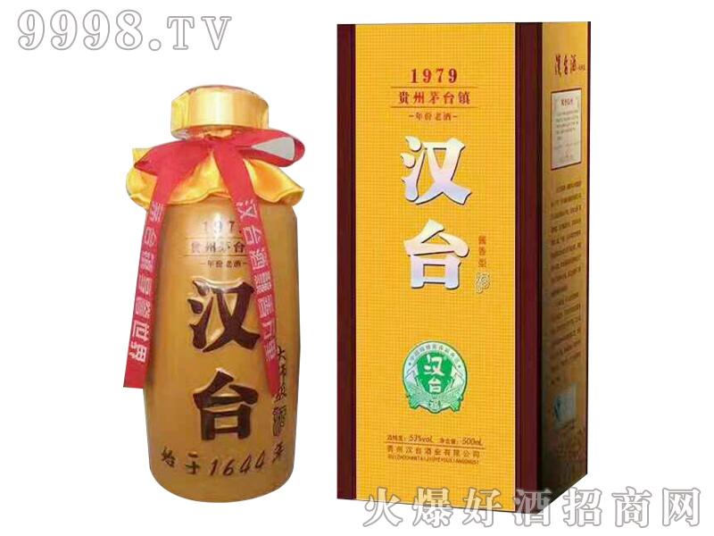 汉台酒53度-白酒招商信息