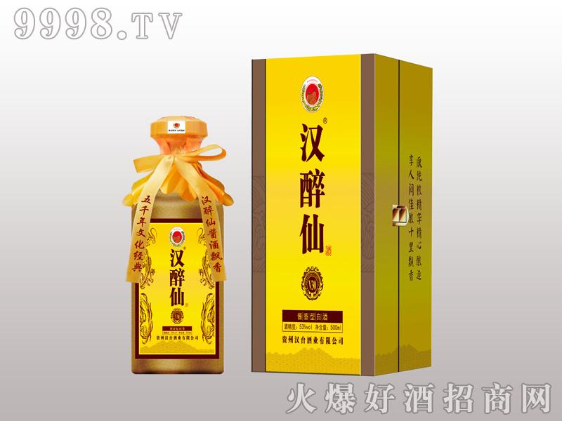 汉台汉醉仙酒V30-白酒招商信息