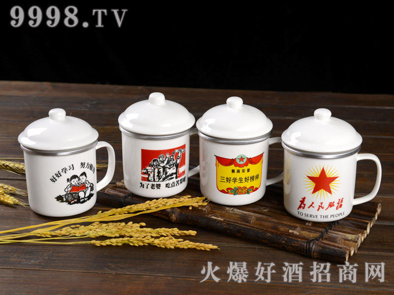 百事发年代故事大茶缸酒(致年代)