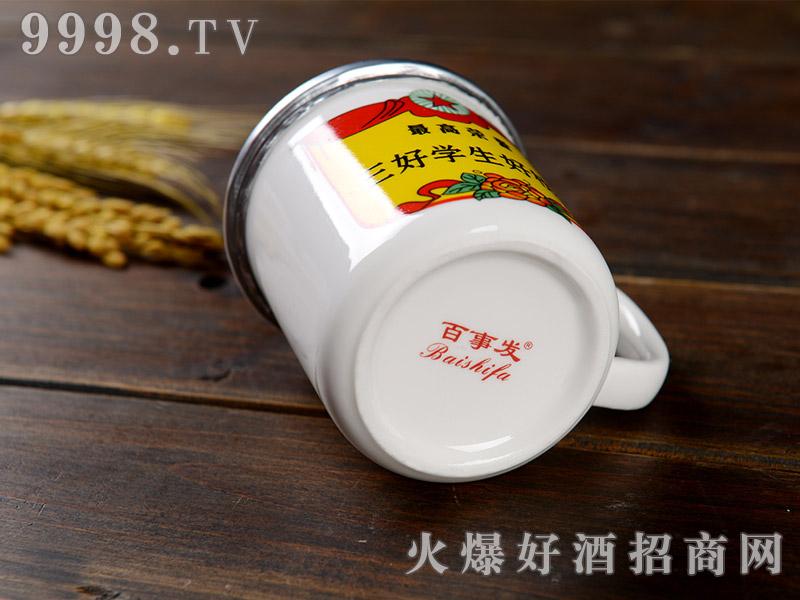 百事发年代故事小茶缸酒(那个年代)