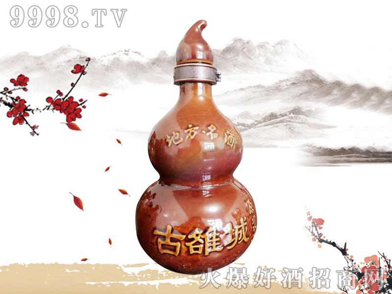古雒城原浆酒
