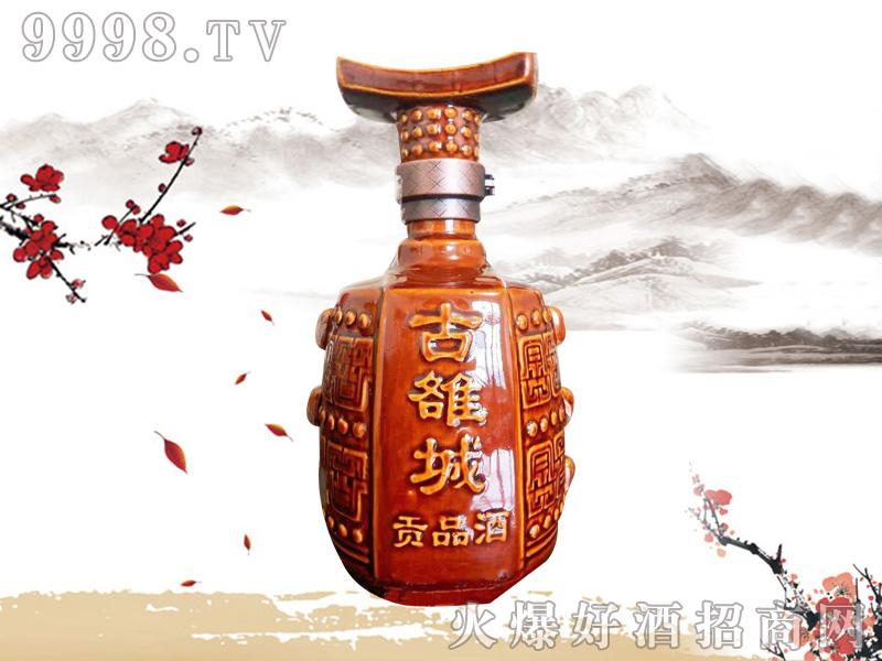 古雒城贡品酒
