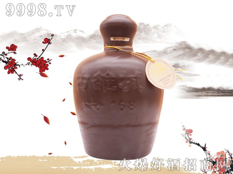 古雒城纯粮酒168