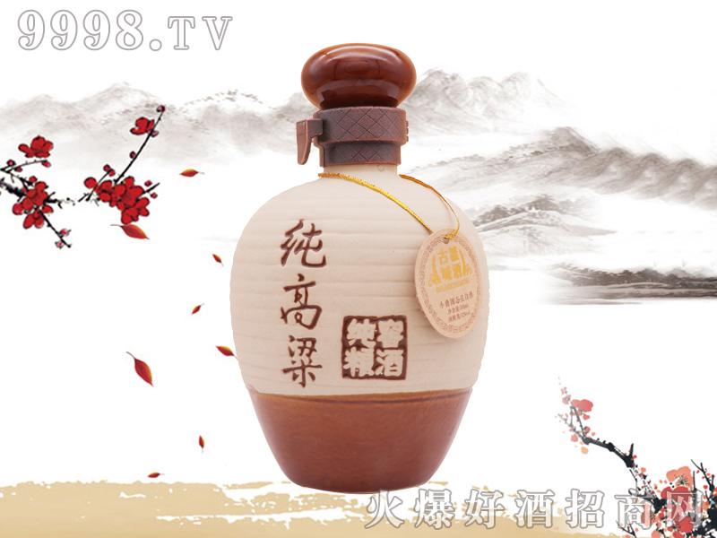 古雒城纯粮窖酒
