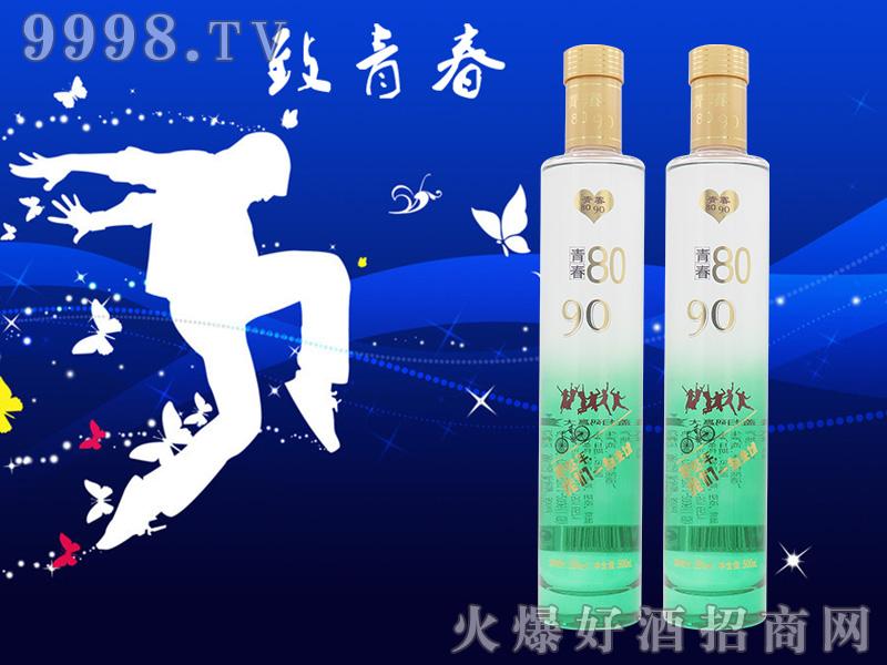 青春8090酒38°500ml-白酒招商信息