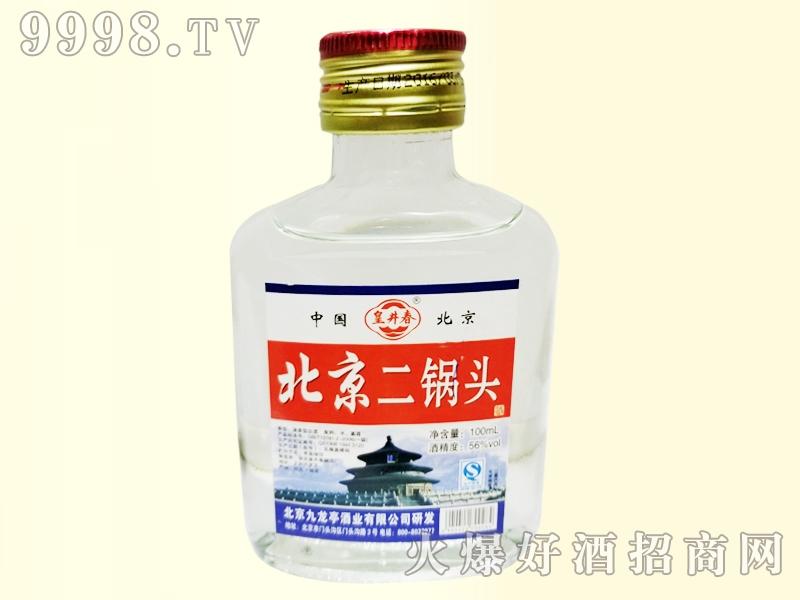 北京二锅头酒
