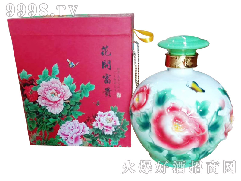 工艺坛酒(花开富贵)