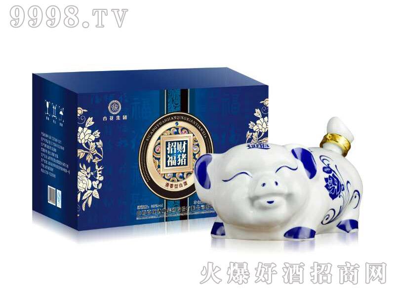 杏花集团招财福猪