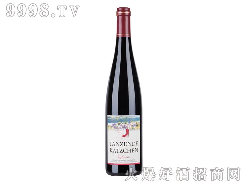 德国-跳舞小猫红葡萄酒