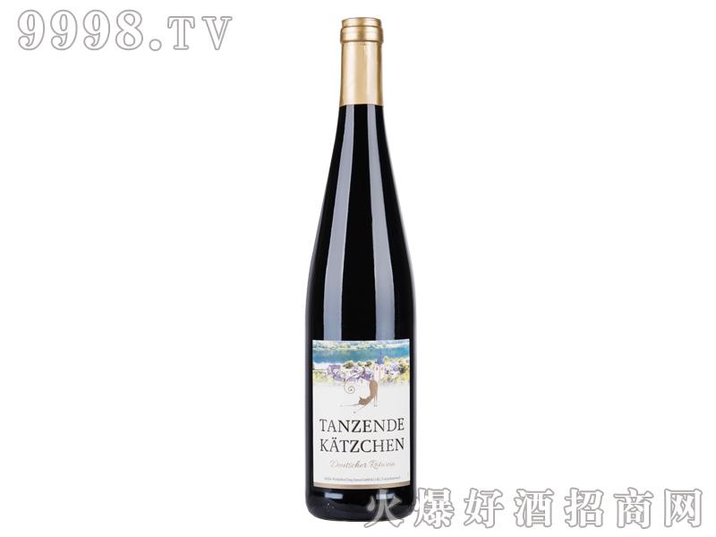 德国-跳舞小猫莱茵黑森红葡萄酒