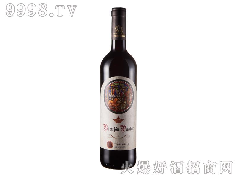 西班牙-佰罗江牧师干红葡萄酒