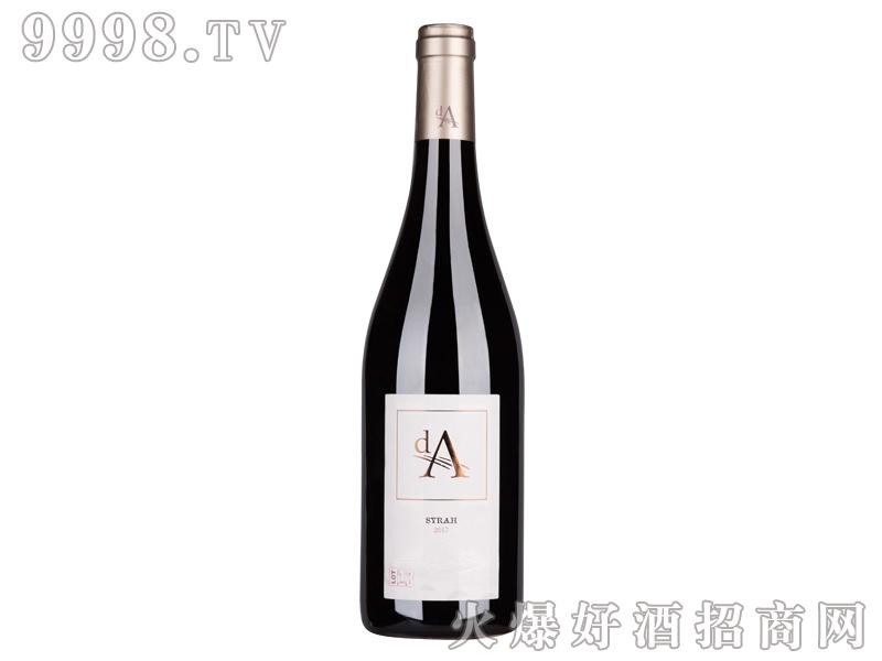 大爱西拉干红葡萄酒