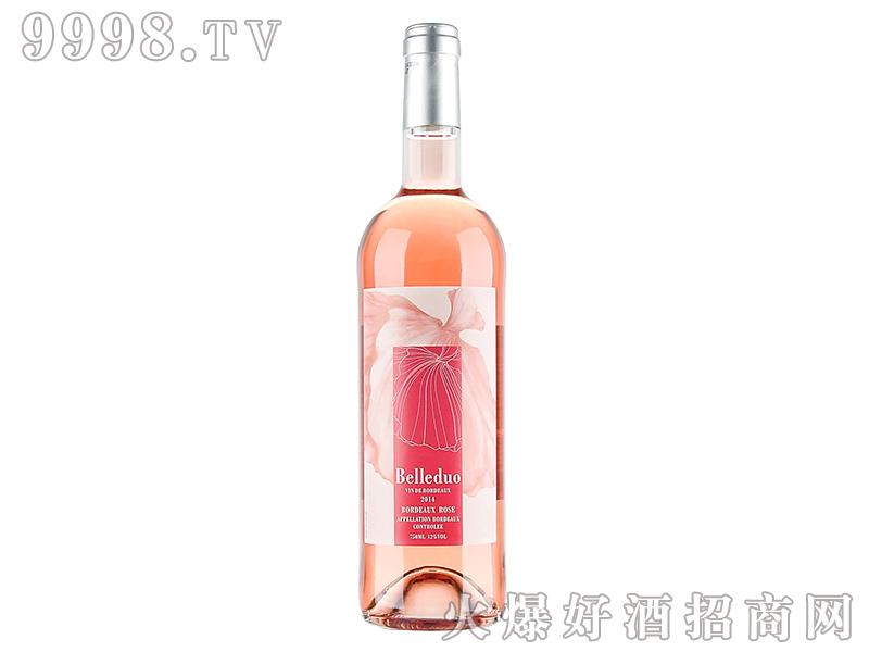 康蒂尼・贝莉朵桃红红葡萄酒