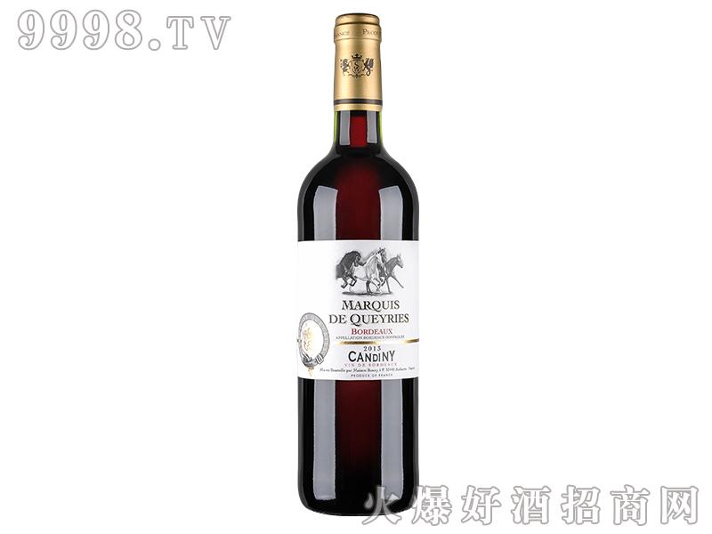 康蒂尼・凯瑞候爵干红葡萄酒