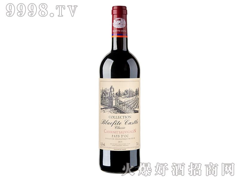 蓝菲・经典干红葡萄酒