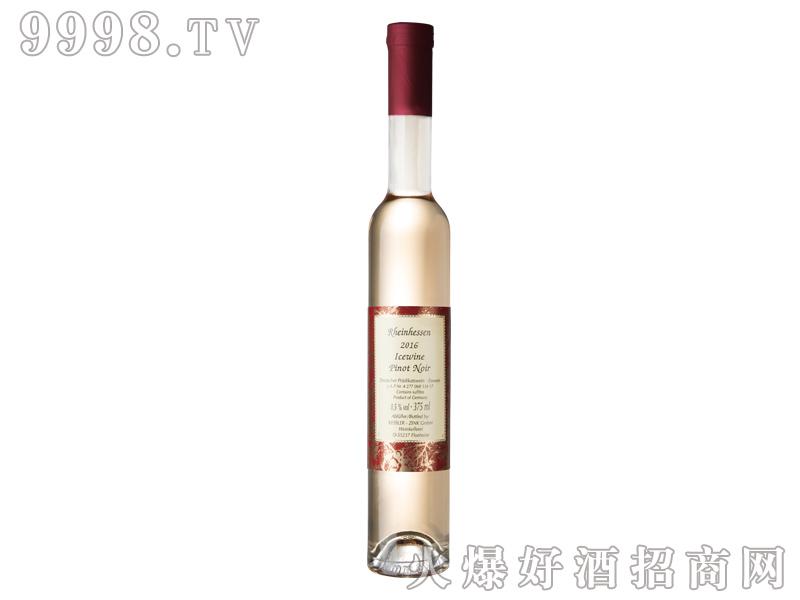 德国-凯斯勒黑皮诺冰红葡萄酒