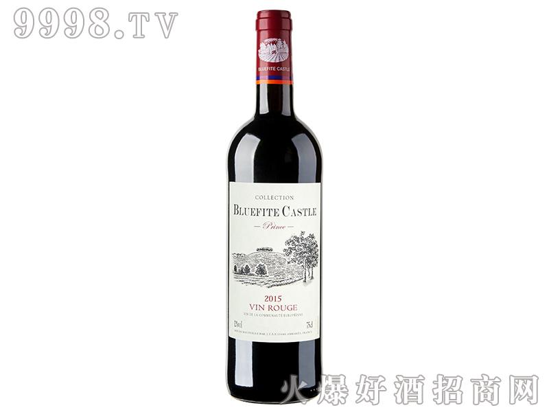 蓝菲・王子干红葡萄酒