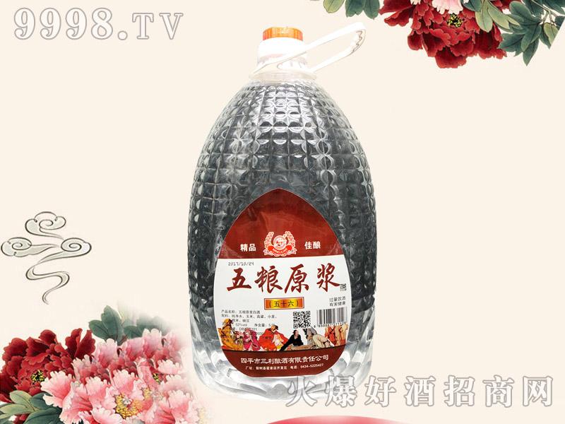 三利五粮原浆酒5L