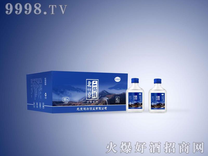 招商产品:尚福兴北京二锅头酒(精酿)100MLx40瓶%>&#13招商公司:北京鸿兴酒业有限公司