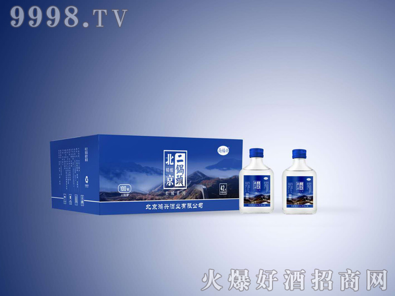 尚福兴北京二锅头酒(精酿)100MLx40瓶