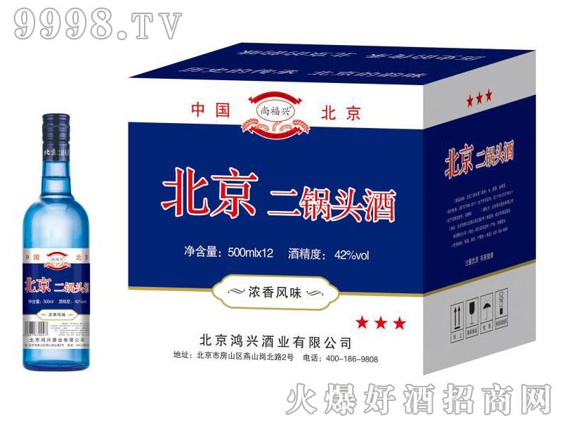 尚福兴北京二锅头酒42度500mlx12