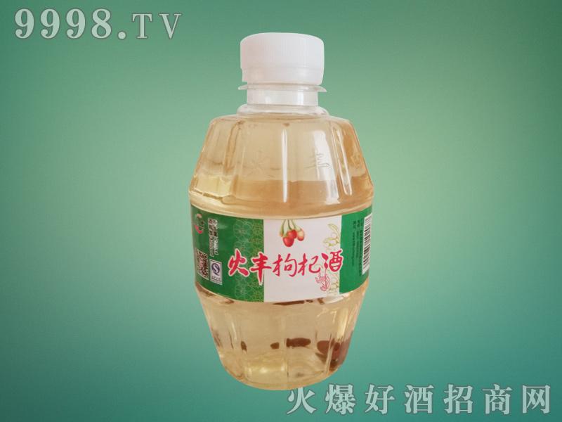 火丰枸杞酒249ml-白酒招商信息