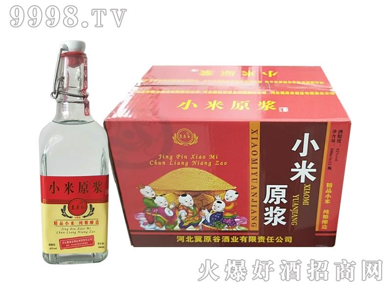 冀原谷酒・小米原浆