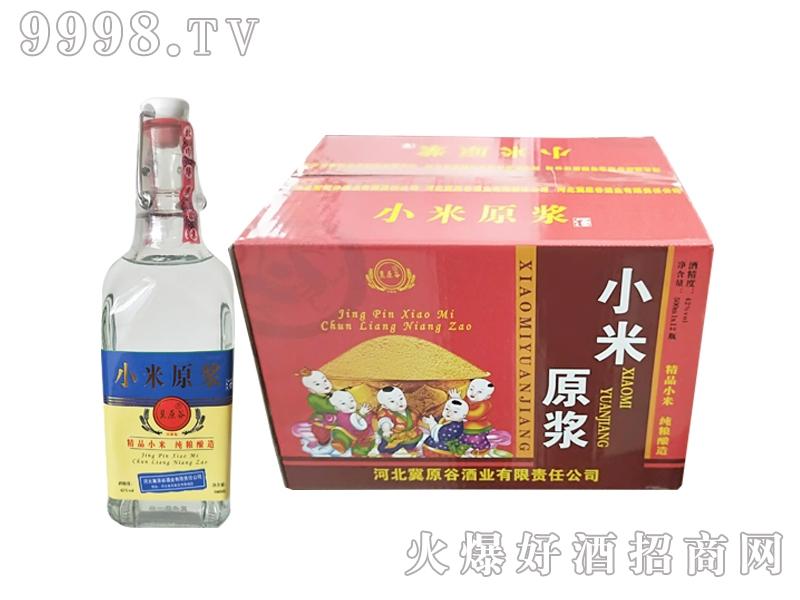 冀原谷酒・小米原浆箱装