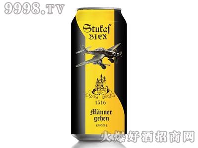 斯图卡啤酒易拉罐500ml