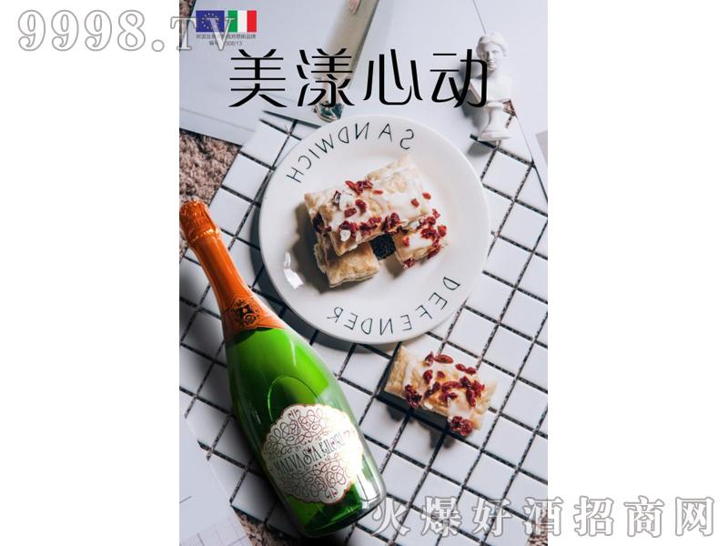 起泡葡萄酒海报