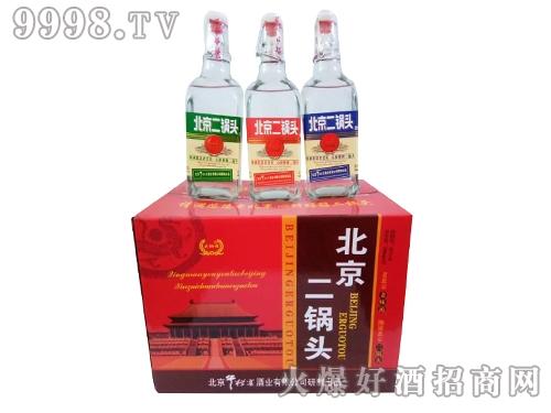 大栅栏北京二锅头酒箱装