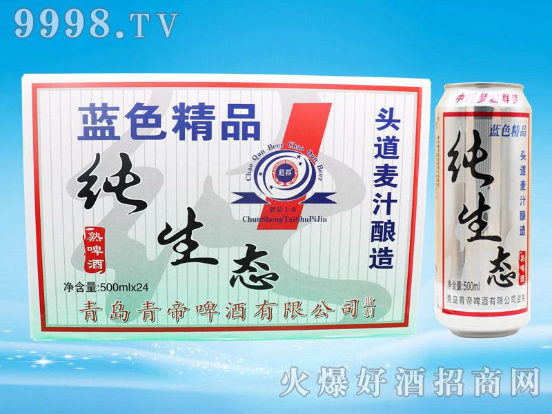 超群纯生态熟啤酒500ml×24罐(箱)