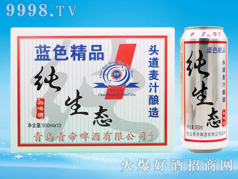 超群纯生态熟啤酒500ml×12罐(箱)