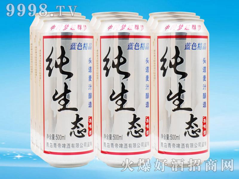 超群纯生态熟啤酒500ml×9罐