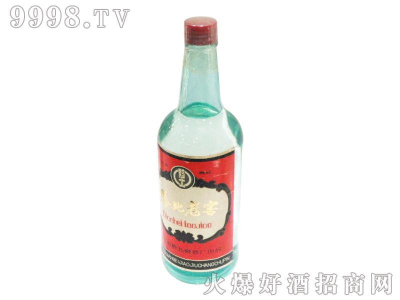 黔北老窖酒2