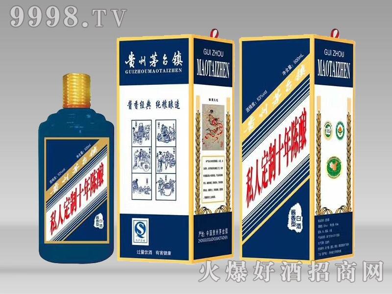 Mt小酒企业定制・陈酿