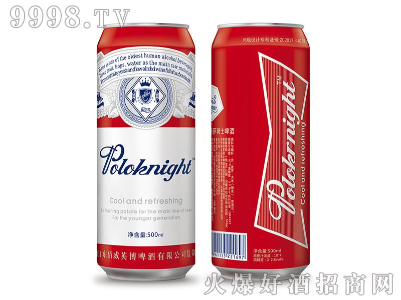 保罗骑士啤酒500ml