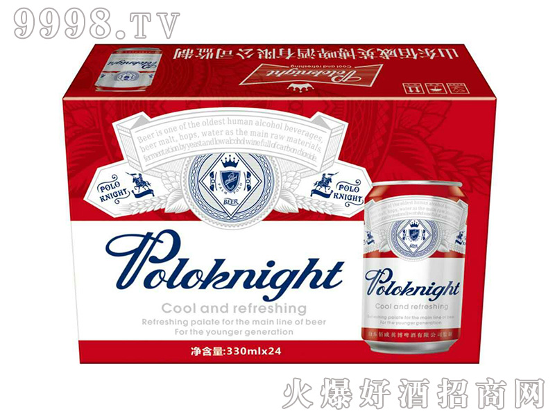 保罗骑士啤酒330mlx24罐