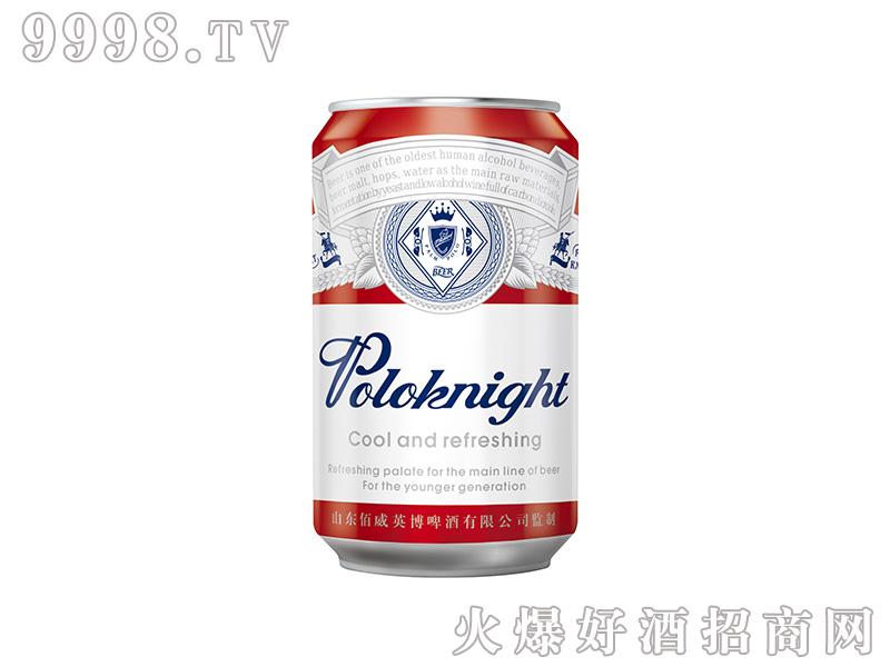 保罗骑士啤酒330ml罐