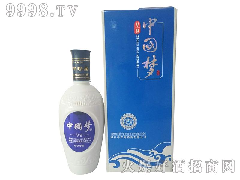 洋河中国梦酒V9