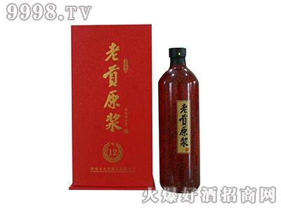 老贡原浆酒12