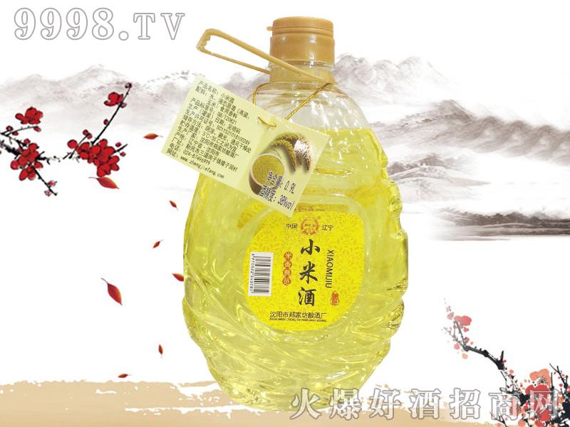 郑家坊小米酒38度900ml-好酒招商信息