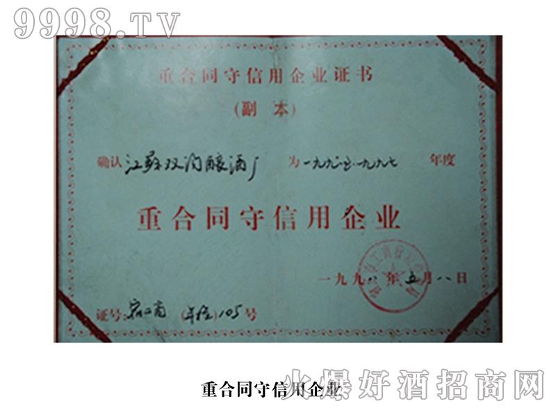 大瓷坊证书