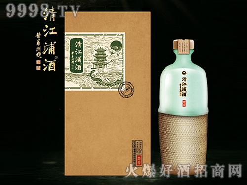 清江浦酒【楚秀】