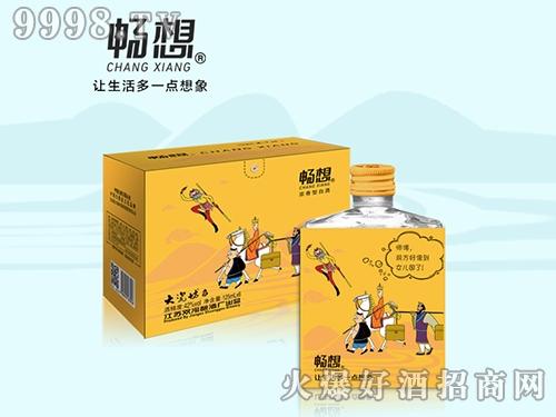 大瓷坊酒・畅想礼盒
